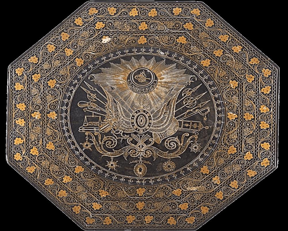 Osmanlı eseri alımı ilanıdır