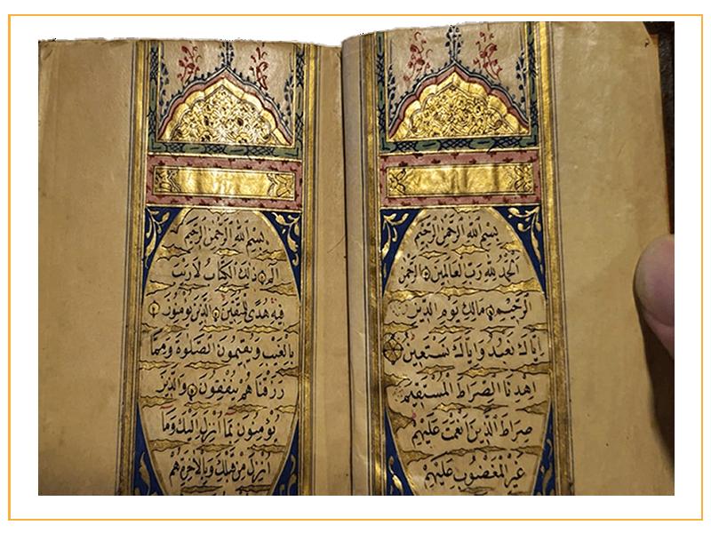 İstanbul El Yazma Kur'an-ı Kerim